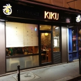 Kiku Paris 9