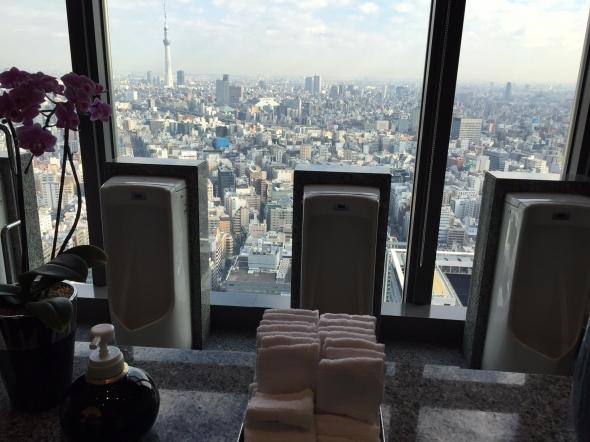Mandarin-oriental-tokyo-toilettes